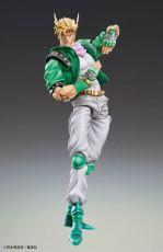 JoJo's Bizarre Adventure Super Action Action Figure Chozo Kado (Caesar Anthonio Zeppeli) 16 cm